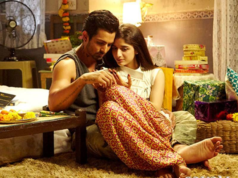 Sanam Teri Kasam box office collections, Sanam Teri Kasam, Sanam Teri Kasam first day collection, Valentine's Day, Valentine's Day movie, Valentine's Day gifts, Sanam Teri Kasam opening day collections, Sanam Teri Kasam day 1 collection, Sanam Teri Kasam box office, Sanam Teri Kasam collections, Sanam Teri Kasam occupancy rate, Mawra Hocane, Harshwardhan Rane, pakistani actress, bollywood, entertainment news