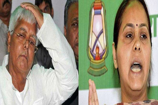 lalu yadav, misa bharti, lalu prasad yada, lalu daughter, misa bharti land deals, lalu yadav land deals, lalu yadav fodder scam, fodder scam case, land deal case lalu, land deal case misa bharti, misa bharti times now, lalu yadav times now, lalu yadav republic