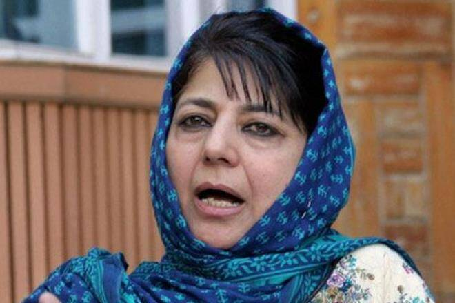 Nobody will protect Tricolor in Kashmir if constitutional status changed: Mehbooba