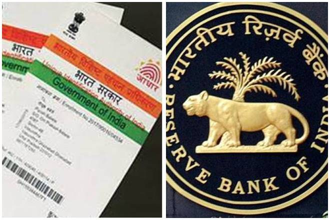 aadhaar number, bank account number, reserve bank of india, RBI, Prevention of Money-laundering, Prevention of Money-laundering (Maintenance of Records) Second Amendment Rules, 2017, aadhaar bank link, aadhaar bank account link, how to link aadhaar with bank account