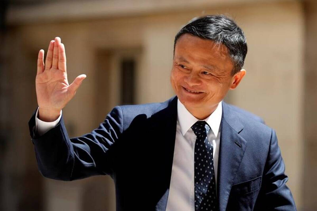 Ant IPO pricing was determined on Friday, says Alibaba founder Jack Ma